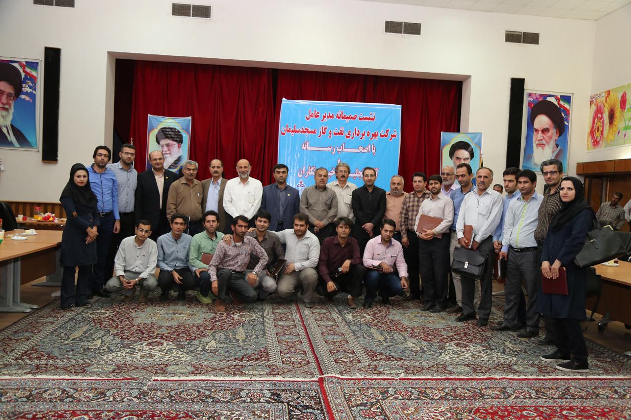 نشست صمیمی مدیرعامل شرکت بهره برداری نفت و گاز مسجدسلیمان با خبرنگاران و اصحاب رسانه
