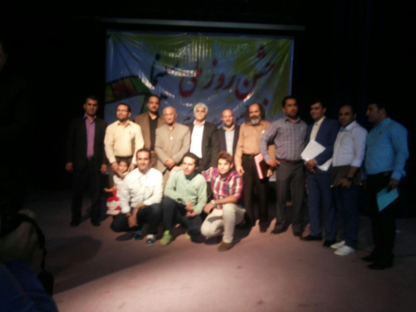 برگزاری مراسم بزرگداشت روز ملی صنعت سینما در مسجدسلیمان / حاشیه نگاری + تصاویر