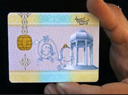 ۵ میلیون ایرانی کارت ملی ندارند… !؟