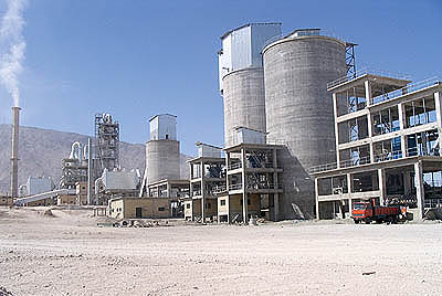 کارگران اخراجی کارخانه سیمان پس از ۴ ماه به کار خود باز می گردند…