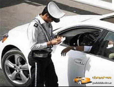 لزوم ایجاد وحدت رویه اعمال جرائم راهنمایی و رانندگی در مسجدسلیمان