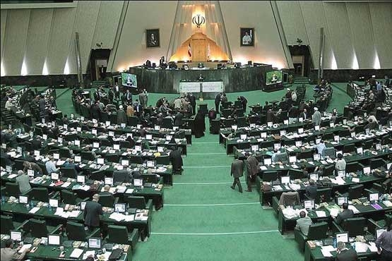 همه نمایندگان خوزستان در ادوار مختلف مجلس + اسامی به تفکیک حوزه انتخابیه