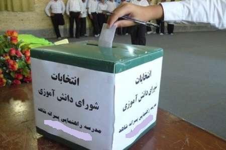 برگزاری انتخابات شورای دانش آموزی مسجدسلیمان