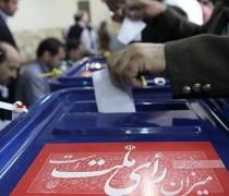 شرایط رأی دادن در دور دوم انتخابات مجلس