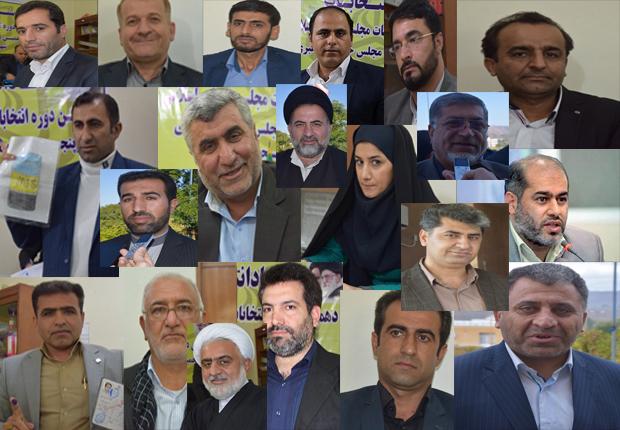 نتایج کلی شمارش آراء کاندیداهای مجلس شورای اسلامی از حوزه مسجدسلیمان، لالی، هفتکل و اندیکا