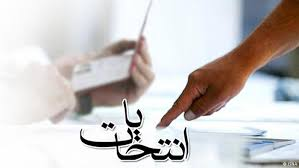 تعداد صندوق اخذ رأی در حوزه مسجدسلیمان و بخش های مرکزی مشخص گردید