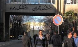 مرگ دانشجوی نخبه مسجدسلیمانی به حاشیه رفت …