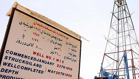 نوروز در مسجدسلیمان ؛ به روایت گردشگری …