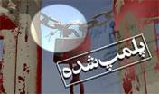 پلمپ واحد عرضه فرآورده های خام دام در مسجدسلیمان