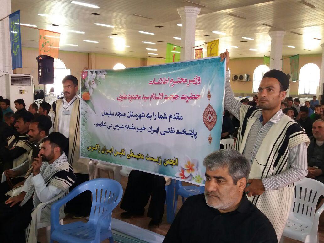 حرکت فعالین زیست محیطی مسجدسلیمان در اعتراض به انتقال آب کارون / جزئیات +تصاویر