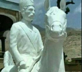 نصب مجدد تندیس سردار اسعد بختیاری در موزه مشروطیت / تصویر + جزئیات
