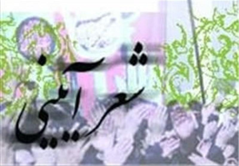 اعضای مجمع شاعران آیینی شهرستان مسجدسلیمان معرفی شدند