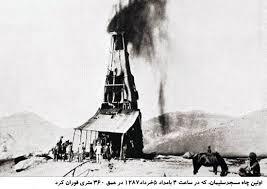 ورود چین به قدیمیترین میدان نفتی ایران