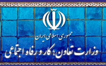 انتصاب رئیس اداره تعاون،کارورفاه اجتماعی مسجدسلیمان