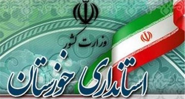 غلامرضا شریعتی استاندار جدید خوزستان شد / عکس + سوابق