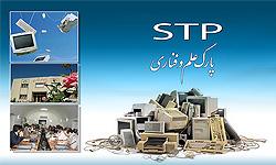 مسجدسلیمان صاحب پارک علم و فناوری می شود