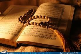 برگزاری روزانه ۳۷ مراسم جزءخوانی قرآن کریم در مسجدسلیمان