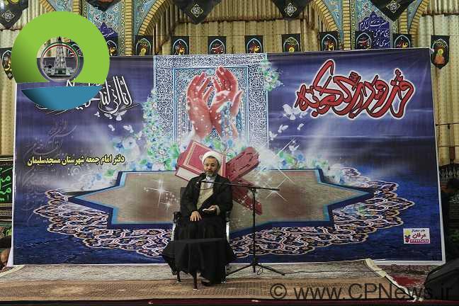 مراسم احیاء شب بیست سوم ماه مبارک رمضان در مصلی مسجدسلیمان + تصاویر