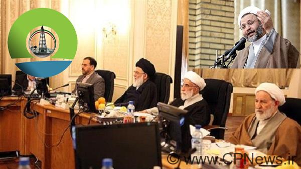 حجت الاسلام امینی در همایش کارگزاران شورای نگهبان :این شورا حافظ ارزشها و قوانین نظام جمهوری اسلامی است.