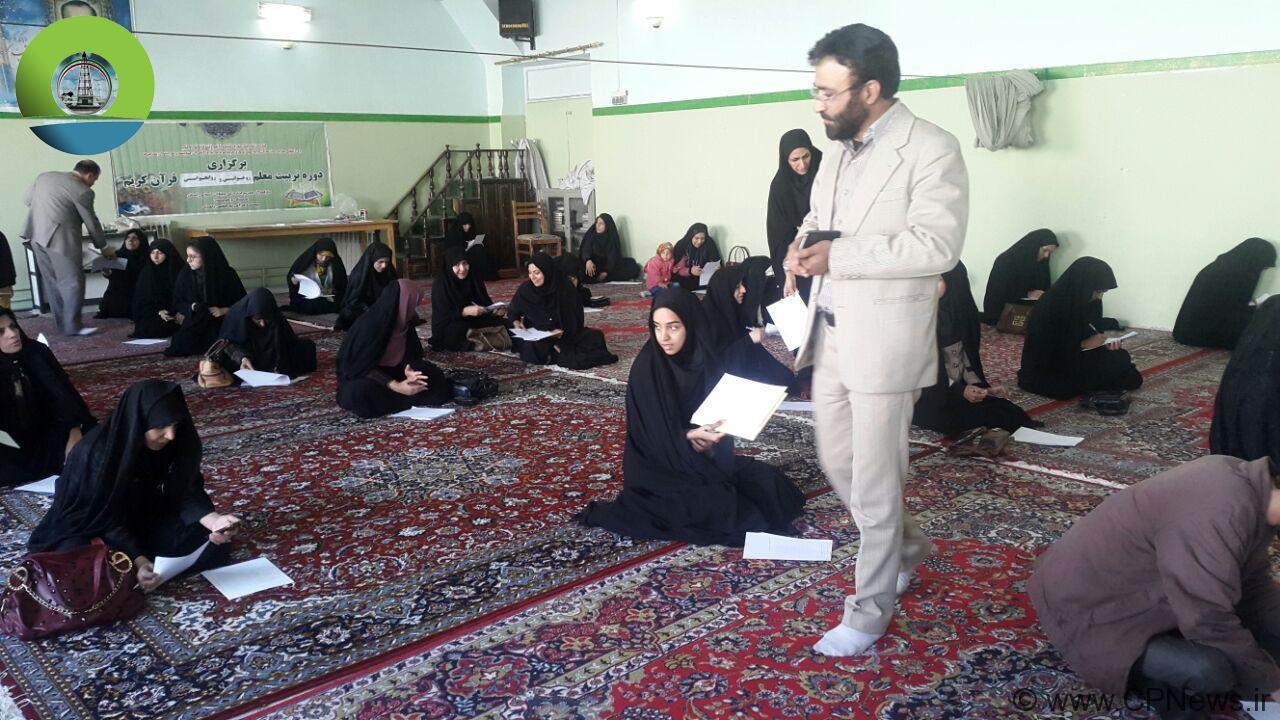 برگزاری دوره تربیت مربی قرآن در موسسه بشری شهرستان مسجدسلیمان