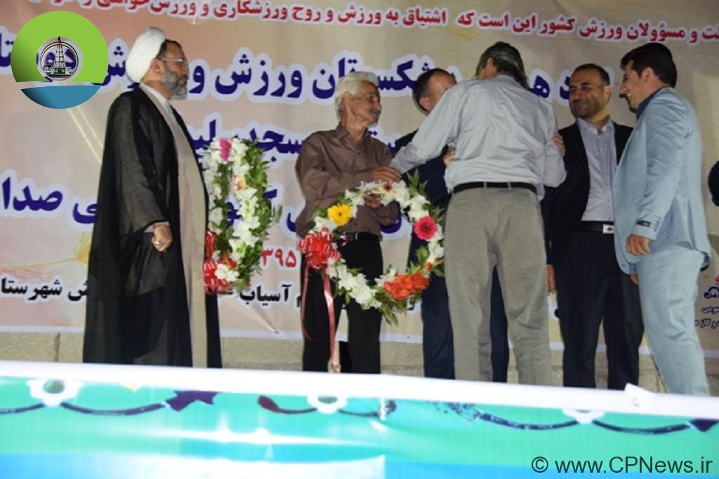 گردهمایی پیشکسوتان ورزش مسجدسلیمان برگزارشد+تصاویر