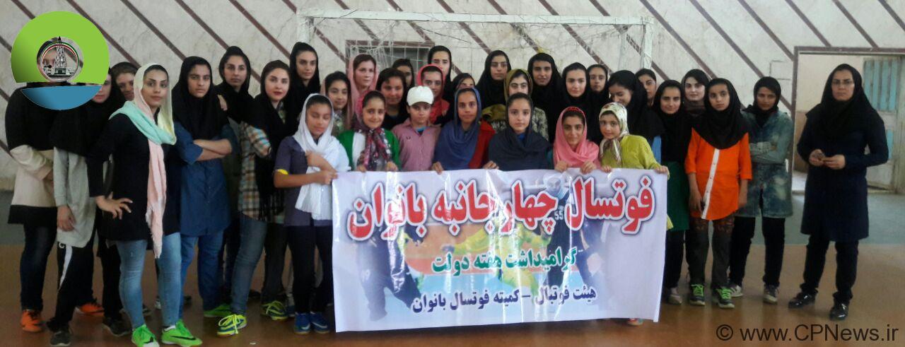 برگزاری مسابقات چهارجانبه فوتسال بانوان در مسجدسلیمان به مناسبت هفته دولت + عکس