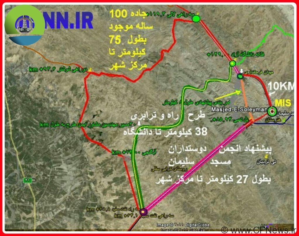 اداره کل راه و شهرسازی خوزستان توضیحات قانع کننده ای به مردم شهرستان مسجدسلیمان ارایه دهد