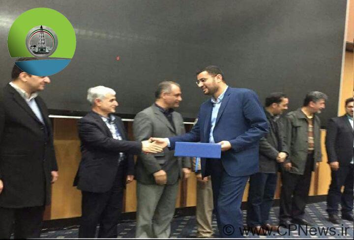 افتخاری دیگر برای مرکز آموزش عالی علمی کاربردی لوله سازی اهواز