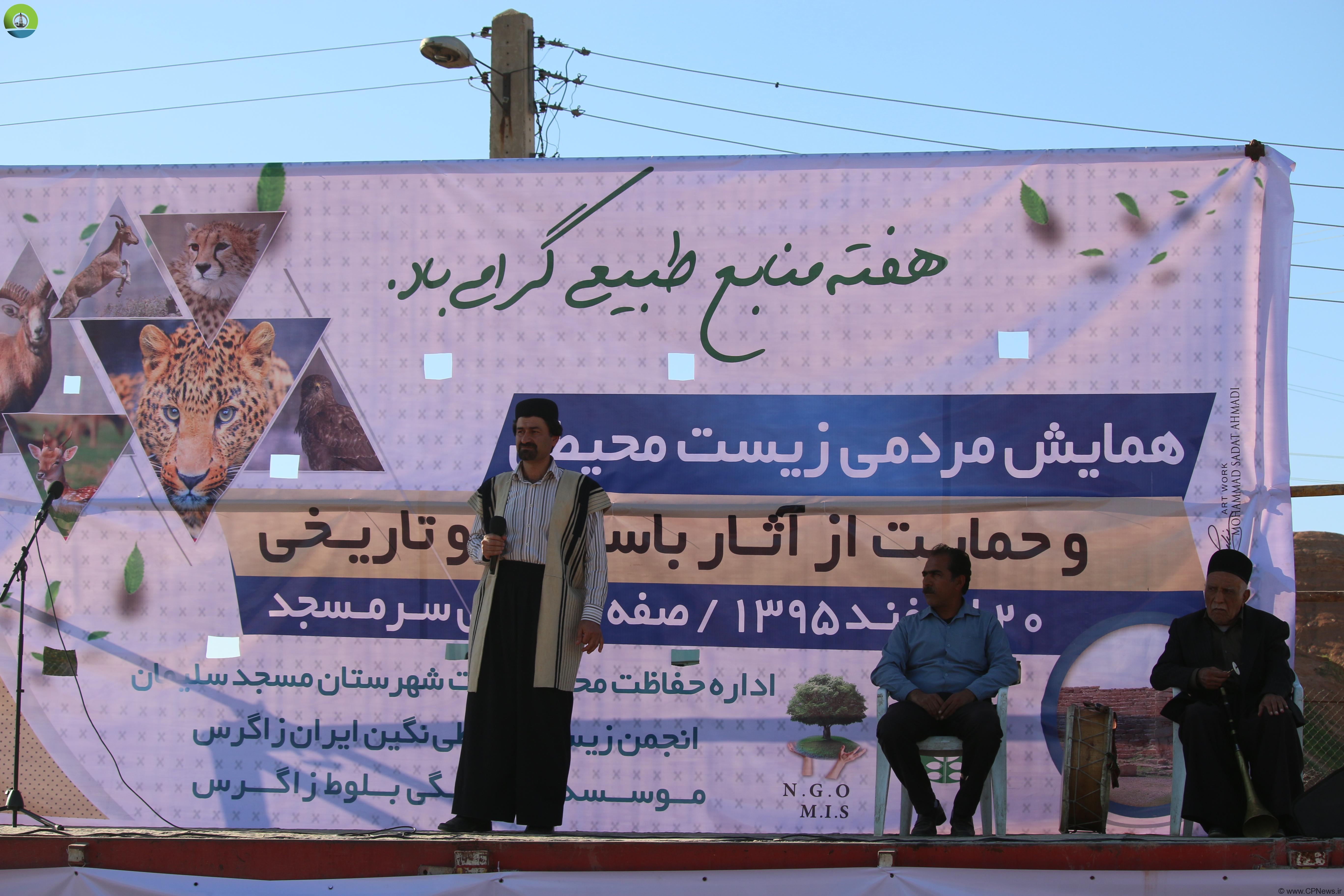 همایش مردمی محیط زیست در مسجدسلیمان به روایت تصویر – سری دوم