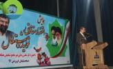 دکتر محسن رضایی در همایش اقتصاد مقاومتی,تولید و اشتغال مسجدسلیمان: ستاد عملیاتی تولید و اشتغال در مسجدسلیمان تشکیل شود