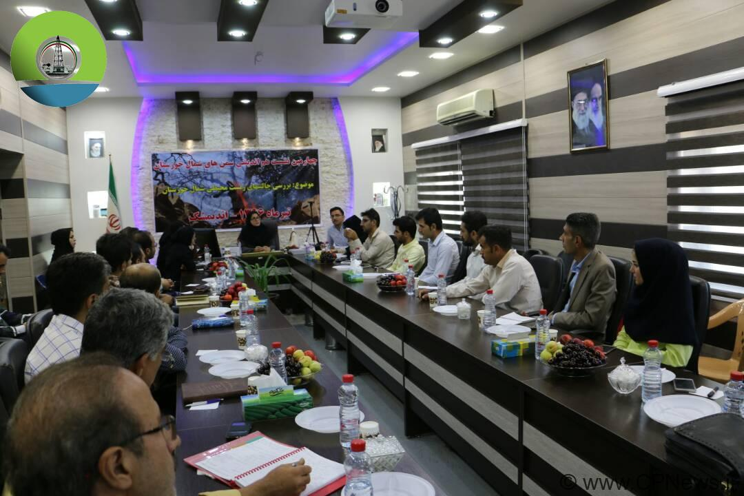 متن بیانیه پایانی چهارمین نشست سمن های زیست محیطی شمال خوزستان + عکس