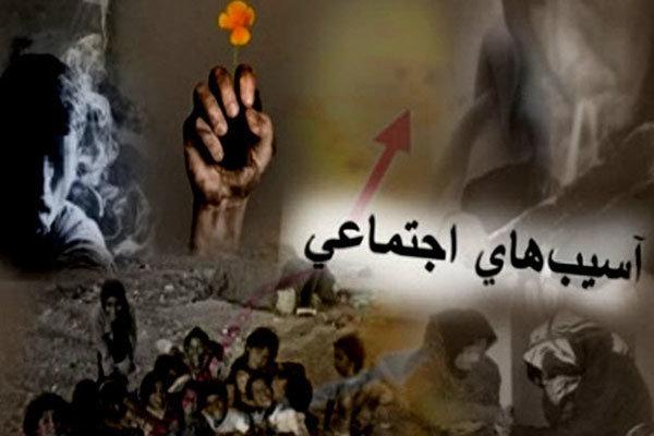 آسیب های اجتماعی در مسجدسلیمان، زخم هایی کهنه زیر پوست شهر !؟