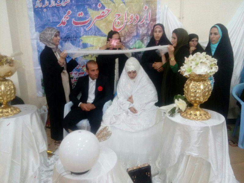برگزاری جشن ازدواج به همت حوزه حضرت صدیقه ناحیه مسجدسلیمان +عکس