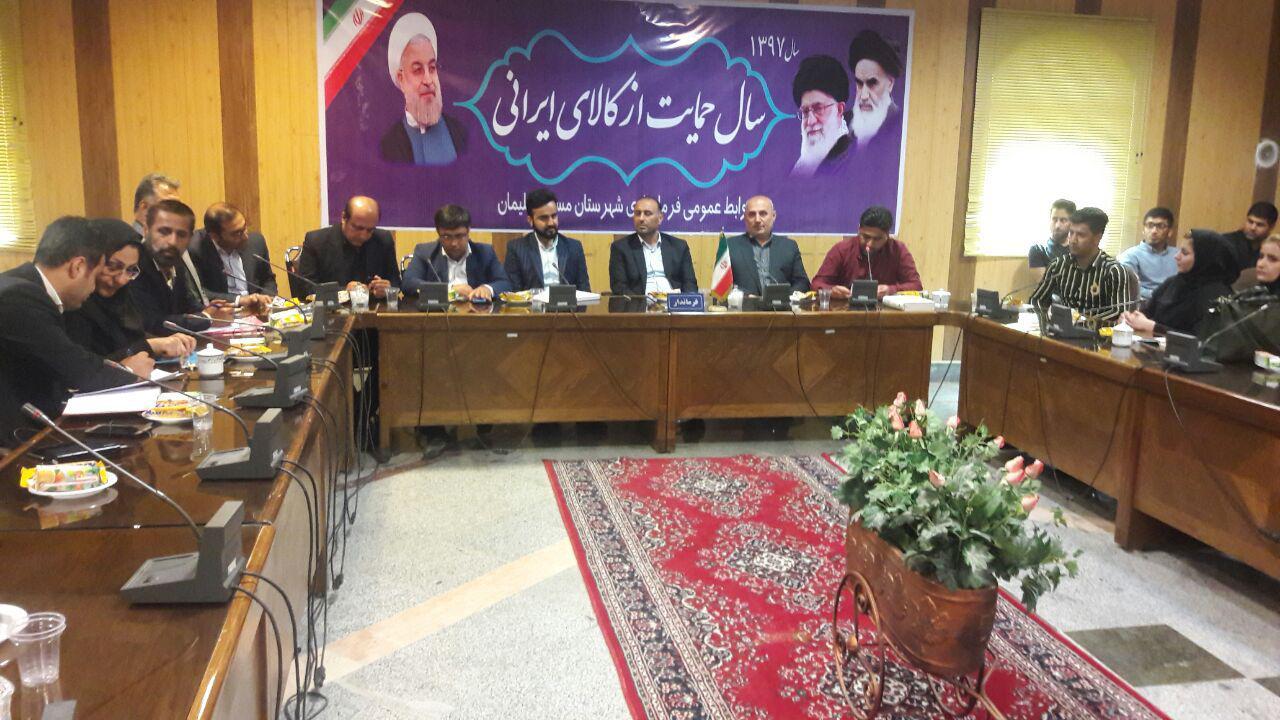 تأملی بر نشست هم اندیشی جوانان پویای شهرستان در محل فرمانداری مسجدسلیمان