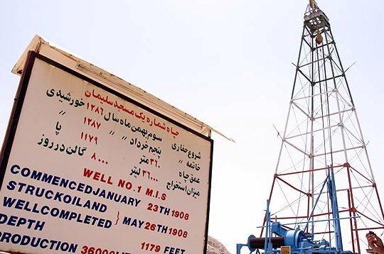 گردشگری در مسجدسلیمان، همچنان در رویای توسعه پایدار و تحقق وعده ها …