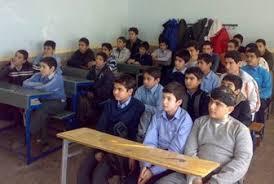 کدام مدارس دولتی در مسجدسلیمان از والدین هزینه دریافت می کنند ؟!