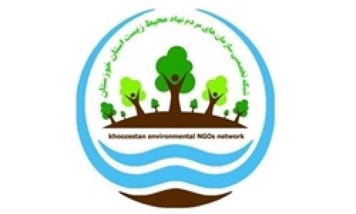 انحلال؛ تلخ اما تنها راه حل برون رفت شبکه سمن های محیط زیستی خوزستان از وضعیت موجود !؟