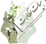 نشریه ندای خوزستان به صاحب امتیازی و مدیرمسئولی جوان مسجدسلیمانی مجوز انتشار گرفت