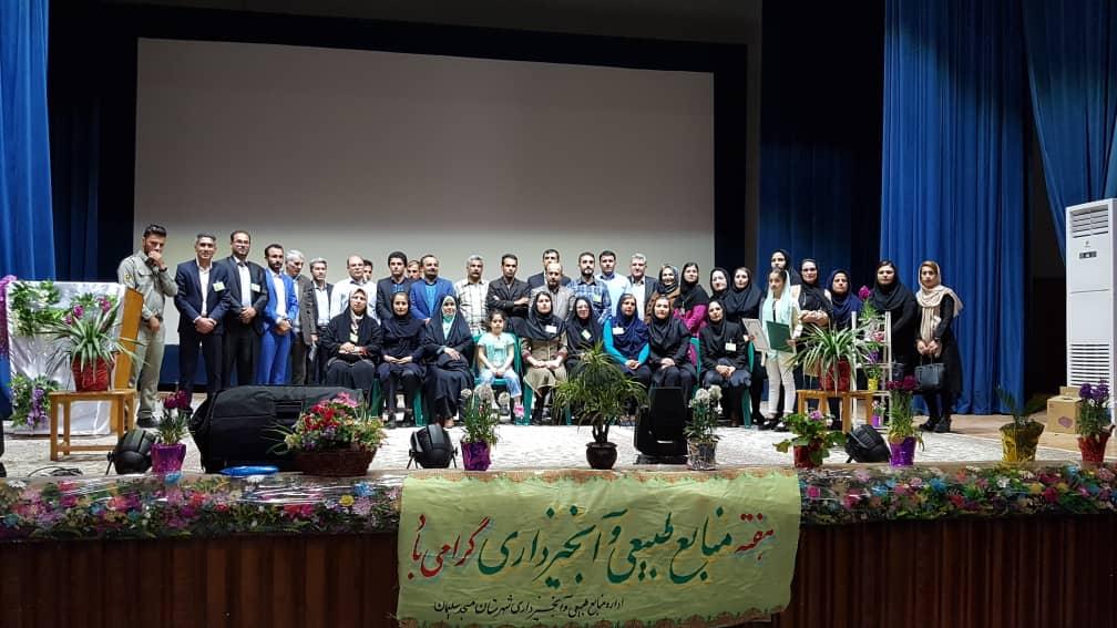 گزارش متنی-تصویری گردهمایی بزرگ انجمن های محیط زیستی در مسجدسلیمان