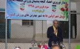 گزارش متنی-تصویری دیدار نوروزی پیشکسوتان ورزش به میزبانی گنجه پشتیبان ورزش مسجدسلیمان