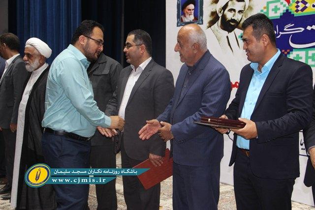 دستورالعمل و شاخص های تعیین مدیران نمونه در مسجدسلیمان منتشر شود