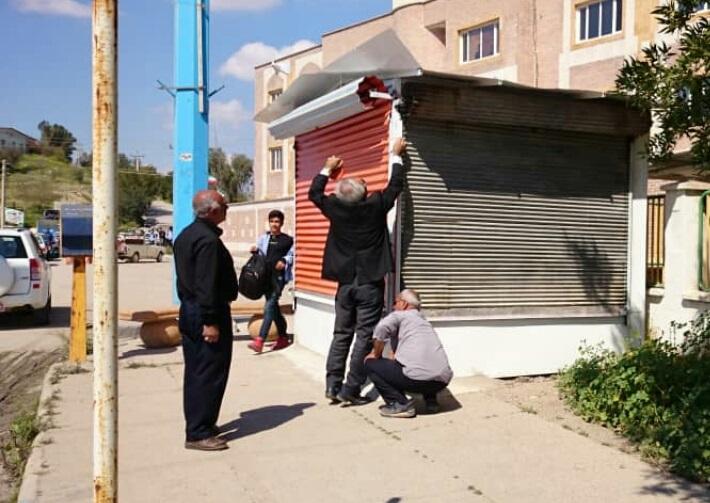 تضییع آشکار حقوق شهروندی در مسجدسلیمان با احداث کیوسک و مسدود کردن پیاده روها