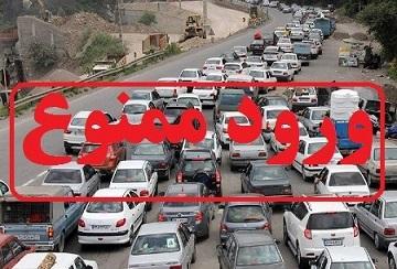 جولان خودروهای با پلاک غیراستانی در مسجدسلیمان + تصاویر