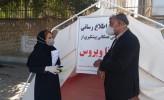 حضور فعالان محیط زیست مسجدسلیمان در آگاهی بخشی به شهروندان