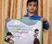 دانش آموزان مسجدسلیمانی به پویش « در خانه بمانیم » پیوستند + تصاویر