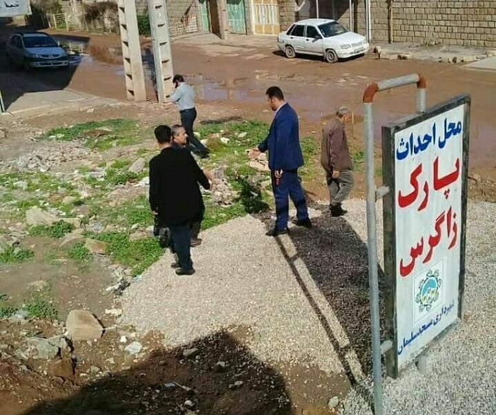 شاهکار شهرداری و شورای شهر مسجدسلیمان؛ تابلویی به نام پارک زاگرس !؟