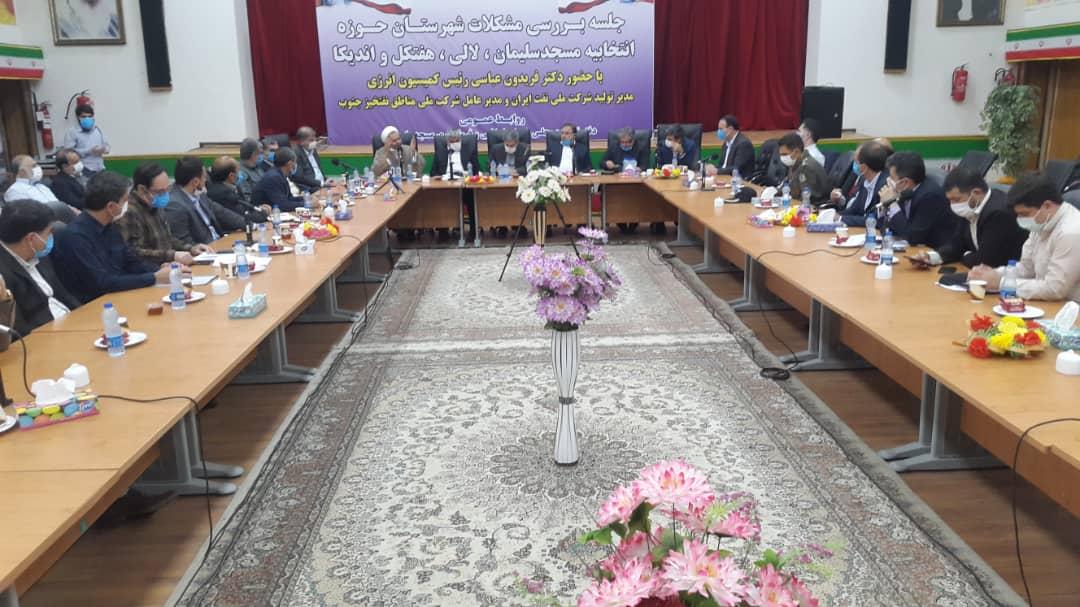 جلسه بررسی مشکلات شهرستان های حوزه انتخابیه مسجدسلیمان،لالی،هفتکل و اندیکا