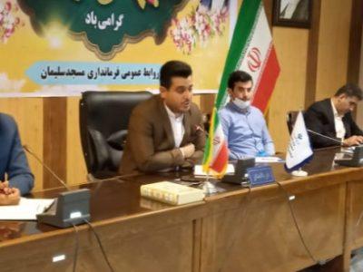 بیانیه جمعی از اصحاب رسانه و فعالین مدنی در حمایت از معاون فرمانداری مسجدسلیمان