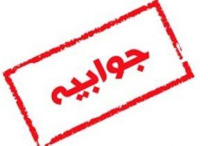 هیچگونه اتلاف سگی توسط نیروهای شهرداری مسجدسلیمان صورت نگرفته است