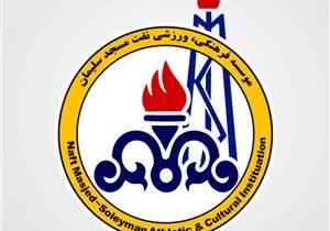 بیانیه باشگاه نفت مسجدسلیمان علیه ماشین سازی و زنوزی
